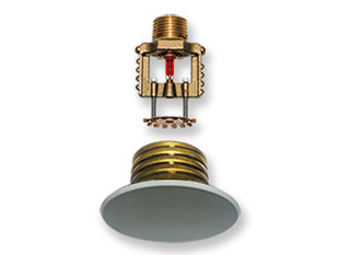 Elitealarm solutions llp the adjustable concealed pendent sprinklers have a low profile aesthetically pleasing design this sprinkler series is available in four different mozeypictures Images